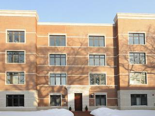 1319  Maple Avenue  2SE, Evanston, IL 60201 (MLS #08543349) :: Jameson Sotheby's International Realty