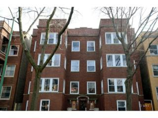 1241 W Granville Avenue  2E, Chicago, IL 60660 (MLS #08569232) :: Jameson Sotheby's International Realty