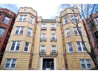 1432 W Elmdale Avenue  1W, Chicago, IL 60660 (MLS #08647888) :: Jameson Sotheby's International Realty
