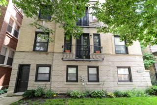 6333 N Glenwood Avenue  1E, Chicago, IL 60660 (MLS #08675548) :: Jameson Sotheby's International Realty