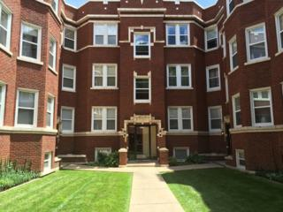 6421 N Greenview Avenue  1W, Chicago, IL 60626 (MLS #08676025) :: Jameson Sotheby's International Realty