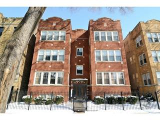 7321 N Honore Street  2S, Chicago, IL 60626 (MLS #08687127) :: Jameson Sotheby's International Realty