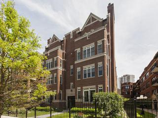 6117 N Winthrop Avenue  3S, Chicago, IL 60660 (MLS #08687710) :: Jameson Sotheby's International Realty