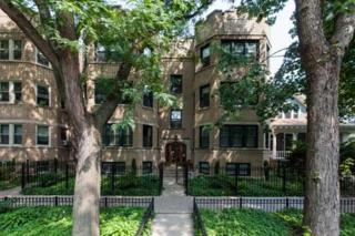 5053 N Winchester Avenue  1S, Chicago, IL 60640 (MLS #08692403) :: Jameson Sotheby's International Realty