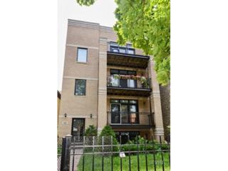 1625 W Estes Avenue  B, Chicago, IL 60626 (MLS #08697622) :: Jameson Sotheby's International Realty