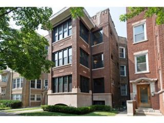 1462 W Balmoral Avenue  2, Chicago, IL 60640 (MLS #08707136) :: Jameson Sotheby's International Realty