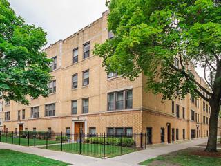 1907 W Winona Street  2, Chicago, IL 60640 (MLS #08708556) :: Jameson Sotheby's International Realty
