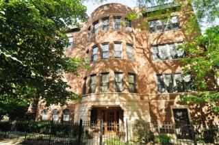 4515 N Wolcott Avenue  2A, Chicago, IL 60640 (MLS #08708707) :: Jameson Sotheby's International Realty