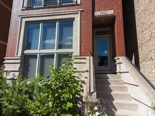 1912 W Belmont Avenue  1, Chicago, IL 60657 (MLS #08731364) :: Jameson Sotheby's International Realty