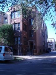 1614 W Wallen Avenue W , Chicago, IL 60626 (MLS #08733461) :: Jameson Sotheby's International Realty