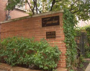 2671 N Greenview Avenue  A, Chicago, IL 60614 (MLS #08754916) :: Jameson Sotheby's International Realty