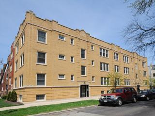 2648 W Gunnison Street  1, Chicago, IL 60625 (MLS #08763156) :: Jameson Sotheby's International Realty