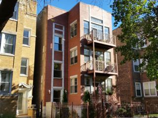 6507 N Bosworth Avenue  1, Chicago, IL 60626 (MLS #08763189) :: Jameson Sotheby's International Realty