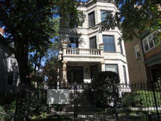 1262 W Bryn Mawr Avenue  4, Chicago, IL 60660 (MLS #08788097) :: Jameson Sotheby's International Realty