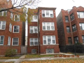 2036 W Birchwood Avenue  , Chicago, IL 60645 (MLS #08792052) :: Jameson Sotheby's International Realty