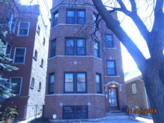 1625 W Catalpa Avenue  G, Chicago, IL 60640 (MLS #08794292) :: Jameson Sotheby's International Realty
