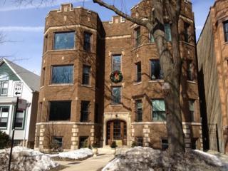 2326 W Argyle Street  1, Chicago, IL 60625 (MLS #08799538) :: Jameson Sotheby's International Realty