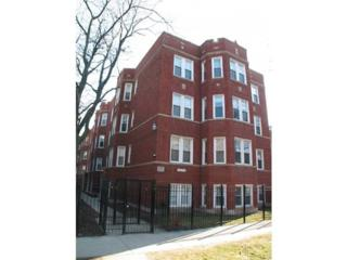1643 W Lunt Avenue  3S, Chicago, IL 60626 (MLS #08804602) :: Jameson Sotheby's International Realty
