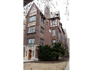 1354 W Greenleaf Avenue  3A, Chicago, IL 60626 (MLS #08804988) :: Jameson Sotheby's International Realty