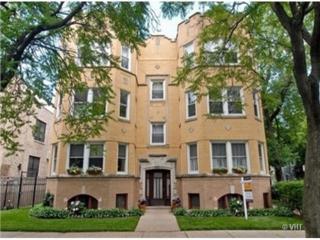 3235 N Oakley Avenue  2S, Chicago, IL 60618 (MLS #08808983) :: Jameson Sotheby's International Realty