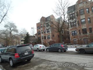 1524 W Farwell Avenue  1W, Chicago, IL 60626 (MLS #08824891) :: Jameson Sotheby's International Realty