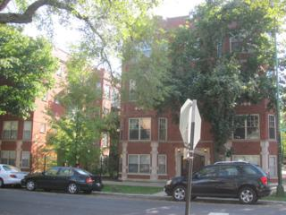 1259 W Granville Avenue  1, Chicago, IL 60660 (MLS #08825347) :: Jameson Sotheby's International Realty