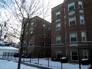 7320 N Honore Street  401, Chicago, IL 60626 (MLS #08825488) :: Jameson Sotheby's International Realty