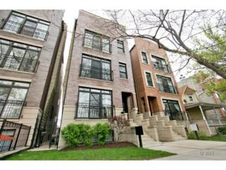 3011 N Damen Avenue  2, Chicago, IL 60618 (MLS #08617185) :: Jameson Sotheby's International Realty