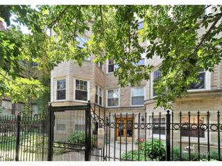 7714 N Paulina Street  2S, Chicago, IL 60626 (MLS #08706140) :: Jameson Sotheby's International Realty