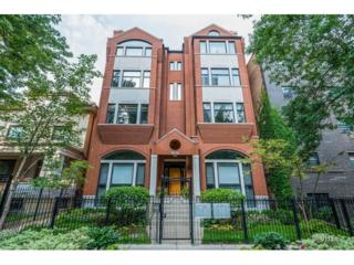 6022 N Kenmore Avenue  1N, Chicago, IL 60660 (MLS #08713225) :: Jameson Sotheby's International Realty