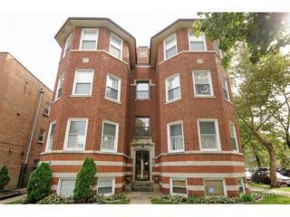 1647 W Rascher Avenue  2E, Chicago, IL 60640 (MLS #08760718) :: Jameson Sotheby's International Realty