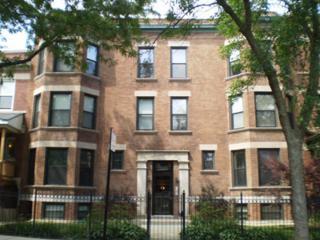 1422 W Carmen Avenue  1, Chicago, IL 60640 (MLS #08810641) :: Jameson Sotheby's International Realty