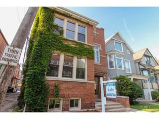 2435 W Ainslie Street  , Chicago, IL 60625 (MLS #08674146) :: Jameson Sotheby's International Realty