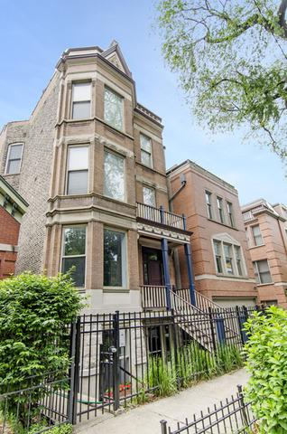 1952 N Seminary Avenue  1F, Chicago, IL 60614 (MLS #08681552) :: Jameson Sotheby's International Realty