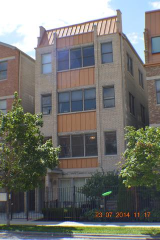 2453 W Harrison Street  2, Chicago, IL 60612 (MLS #08683522) :: Jameson Sotheby's International Realty
