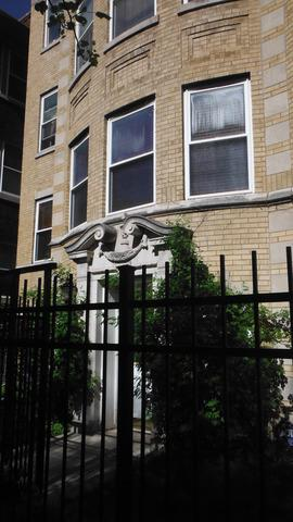 7633 N Bosworth Avenue  2N, Chicago, IL 60626 (MLS #08739404) :: Jameson Sotheby's International Realty