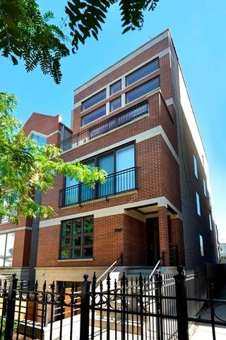 2921 N Damen Avenue  1, Chicago, IL 60618 (MLS #08750406) :: Jameson Sotheby's International Realty