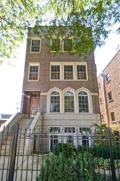 1761 W Morse Avenue  1S, Chicago, IL 60626 (MLS #08815784) :: Jameson Sotheby's International Realty