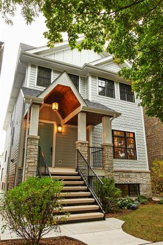 1936 W Grace Street  , Chicago, IL 60613 (MLS #08817955) :: Jameson Sotheby's International Realty