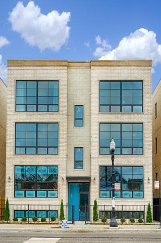 2441 W Irving Park Road  1E, Chicago, IL 60618 (MLS #08822064) :: Jameson Sotheby's International Realty