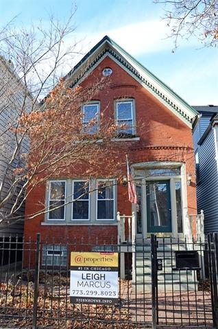 3328 N Hoyne Avenue  , Chicago, IL 60618 (MLS #08824377) :: Jameson Sotheby's International Realty