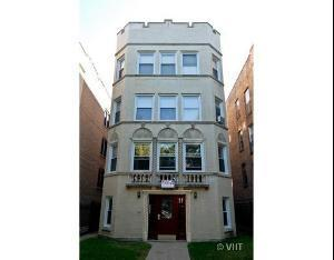 7351 N Seeley Avenue  , Chicago, IL 60645 (MLS #08825271) :: Jameson Sotheby's International Realty