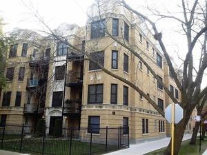 1549 W Sherwin Avenue  403, Chicago, IL 60626 (MLS #08769563) :: Jameson Sotheby's International Realty