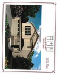 914  Caveat Circle (Lot#203)  , Smyrna, TN 37167 (MLS #1583984) :: KW Armstrong Real Estate Group