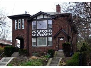 5204-06  Ellsworth Avenue  , Shadyside, PA 15232 (MLS #1051367) :: Keller Williams Pittsburgh