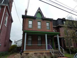260  Emerson Avenue  , Shadyside, PA 15206 (MLS #1054195) :: Keller Williams Pittsburgh