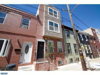 1008 S Colorado Street  , Philadelphia, PA 19146 (#6449166) :: The Home Gallery Team