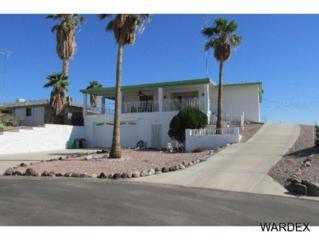 3576  Stanford Dr  , Lake Havasu City, AZ 86406 (MLS #895715) :: Alliance Realty & Management Services, LLC